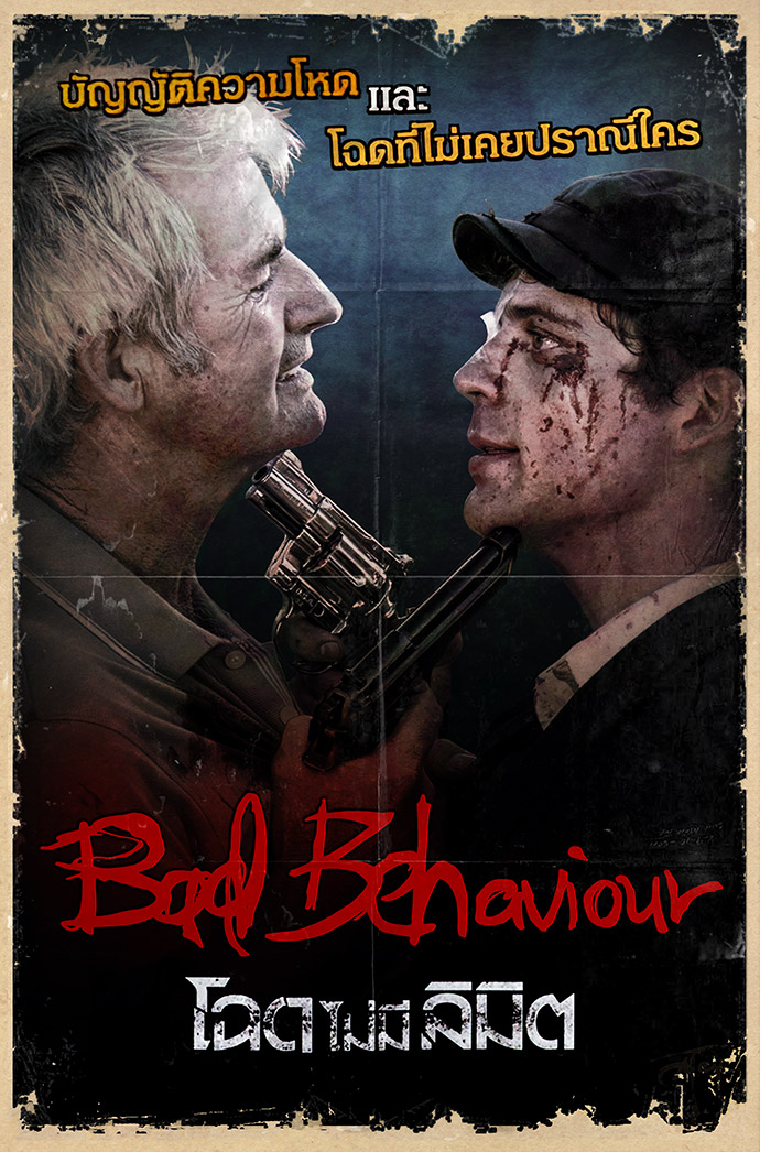 Thai version of Bad Behaviour (2010) poster and dvd cover art